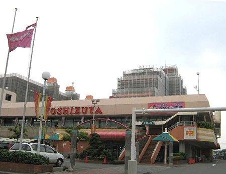 yoshizuya shikatuten-210524-2