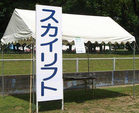 toyokawa oidensai-210523-8