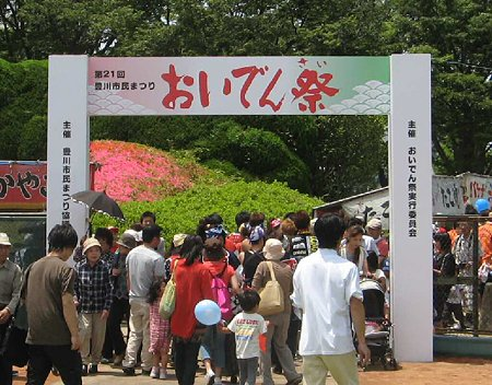 toyokawa oidensai-210523-10