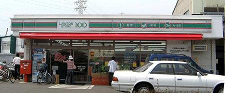 ローソンストア100春日井南下原店 2009年5月26日(火) 10時オープン-210526-1