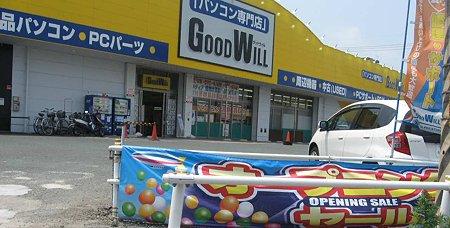 goodwill toyohashiten-210620-2