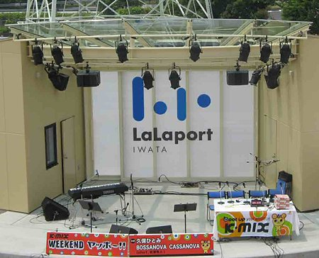 lalaport iwata-210626-5
