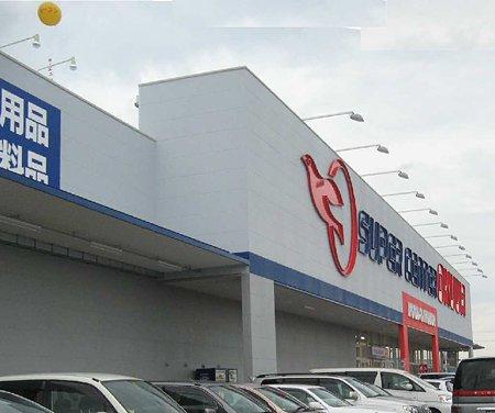 スーパーセンターオークワ岐阜養老店 平成21年7月18日(土)グランドオープン3日目-210720-1
