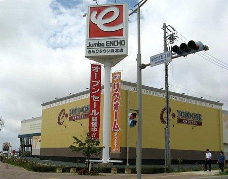 遠鉄ストア フードワンきらりタウン店 7月24日(金)グランドオープン 2日目-210725-1