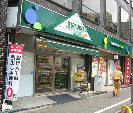 maruetsu puti koujimati4-210727-2