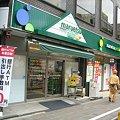 Photos: maruetsu puti koujimati4-210727-2