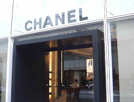 chanel ginza-210829-16