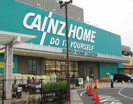 cainz home nagoya minato-210923-3