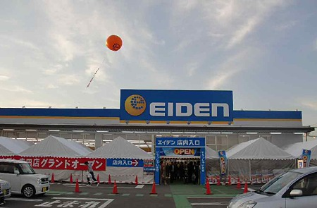 エイデン幸田店 11月26日(金)オープン 初日-221126-4