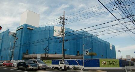 なるぱーく 2011年3月 開業予定で改装中-221220-1