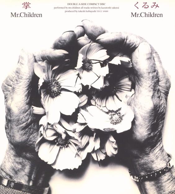 Mr. Children - Cross Road