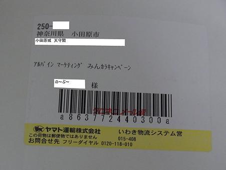 コピー ~ R0011641