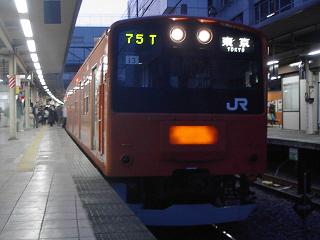 写真: 201-totah013-20070212a