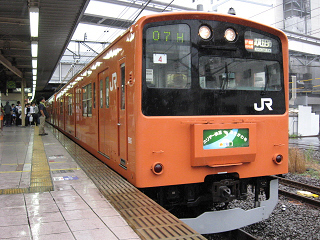 201-totah004-20070930a