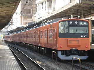 201-totah001-20071221a