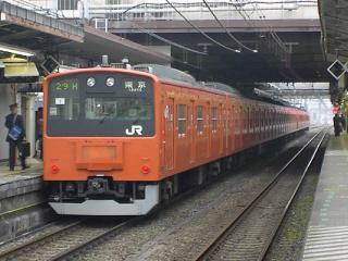 201-totah001-20061217a