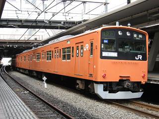 201-totaao064-20080210a