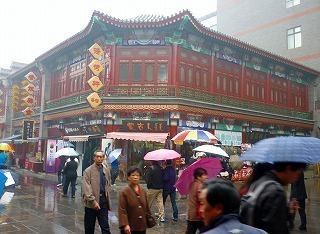 23古文化街