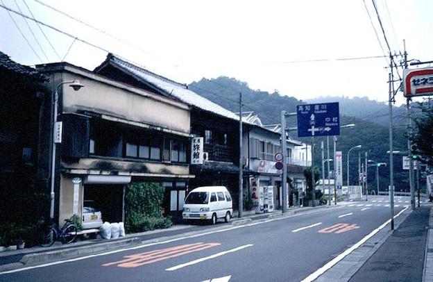 京屋旅館佐竹(西土佐村江川崎,1998/10/5)(s111-18)