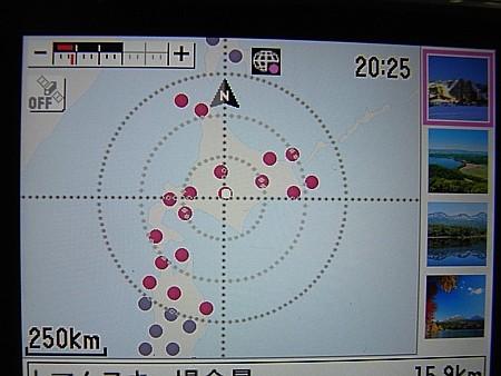 GPS機能付きデジカメ