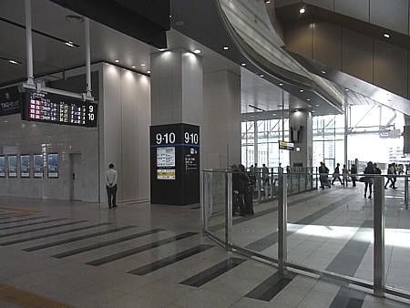 大阪駅が変わった