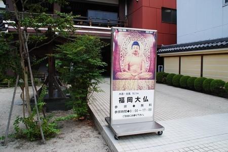 toutyouji_hakata04