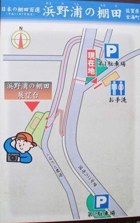 hamanouratanada_map