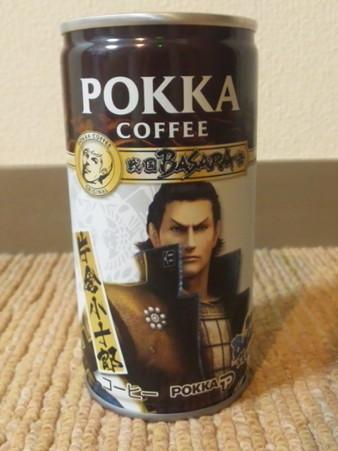 小十郎缶買っちゃった~♪筆...