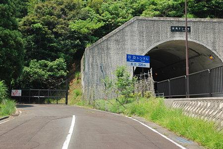 谷及トンネル旧道