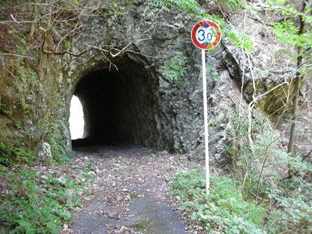 R195九文名隧道西側