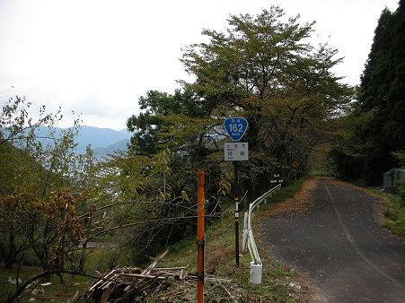 R162旧道_阿納坂隧道東