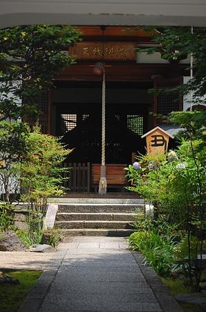 慈済院(天龍寺)