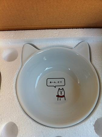 お父さん小鉢