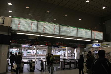 福島駅。時間があったので久々にシャバへ(笑)