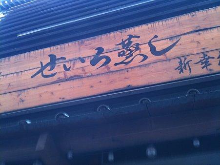1028_新幸梅03