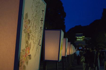 ぼんぼり祭り 04