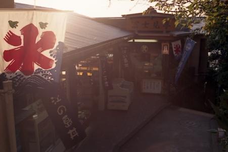 江ノ島散策 10