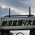Photos: IMG_1266
