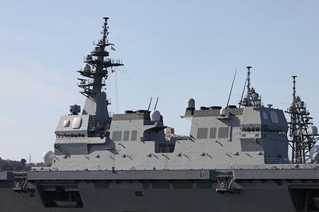 ヘリコプター搭載護衛艦ひゅうが艦橋 230109
