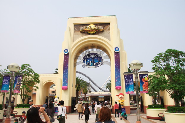 universal studios japan theme park